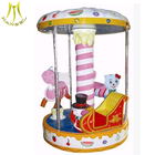 Hansel Kids Paradise ! indoor playground children games electric 3 seats carousel