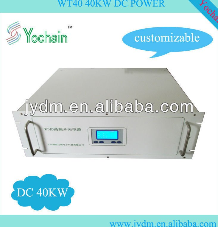 customized ac to dc power supply