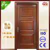 Double Leaf Wooden Commercial Glass Entry Door Patterns