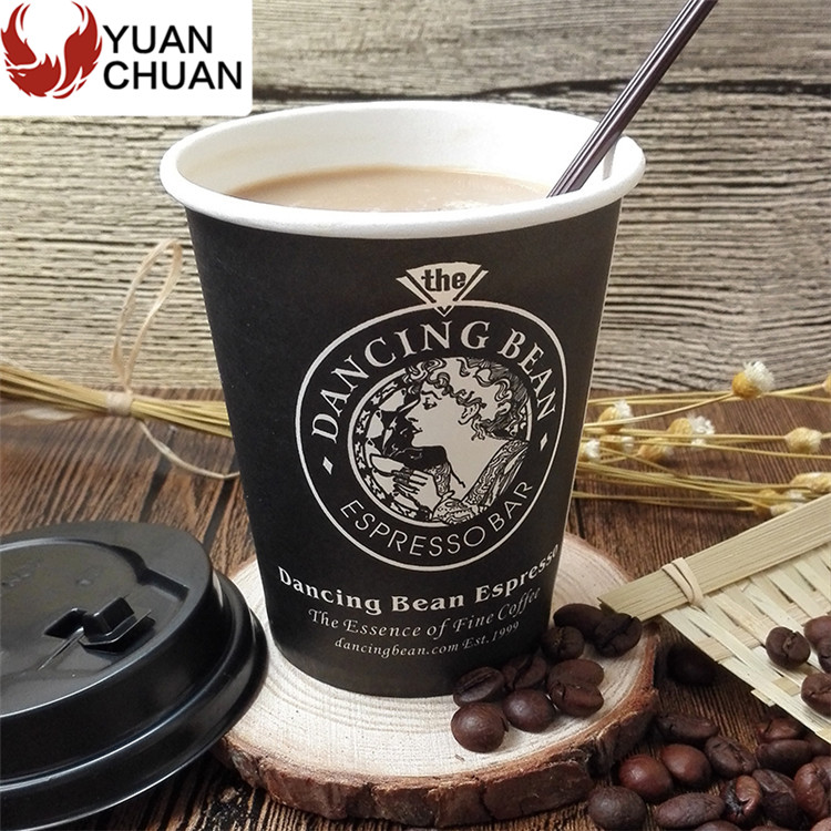 16 OZ high quality double wall paper coffee cup
