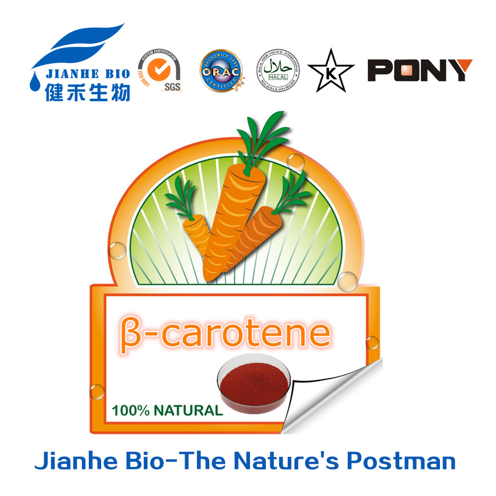 Health Supplement Beta Carotene Powder for <strong>Food</strong>&Beverage