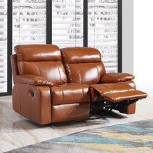 Foshan Electric Recliner Lounge From