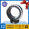 High Quality High Speed China Manufacturer Spherical Roller Bearings 22231 Chrome Steel GCR15