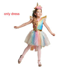 Маскарадный костюм для девочек на Хэллоуин; платья для девочек с единорогом; Детские платья принцессы; летние платья с крыльями ангела(Китай)