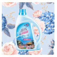 New Arrive Fabric Softener Washing Clothes Fresh Ocean Fragrance Laundry Detergent Softener Liquid 5000g