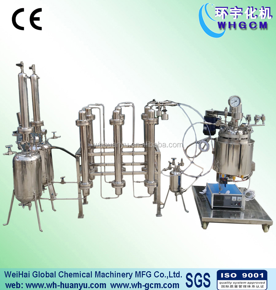 5L Laboratory Tubular Fischer Tropsch Reactor with CE Certification