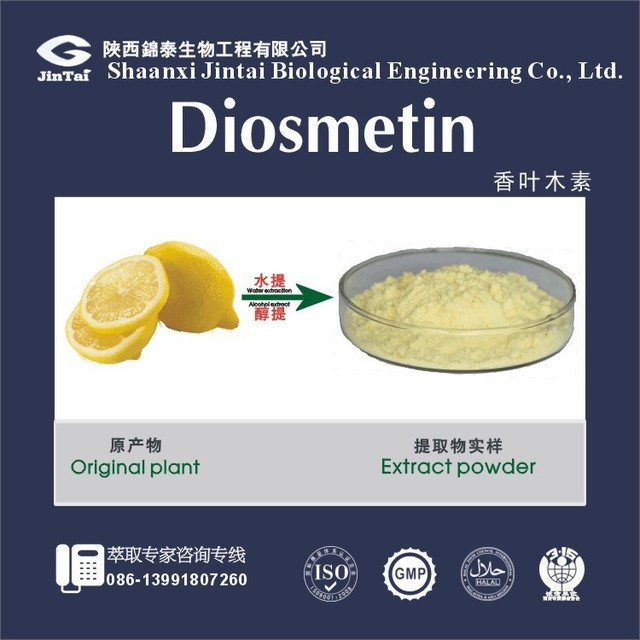 Herbal extract Citrus aurantium extract Diosmetin for cosmetic