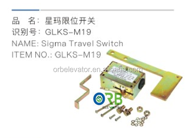 Sigma limit switch