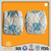 Disposable Ultra soft Cotton Baby dream diaper