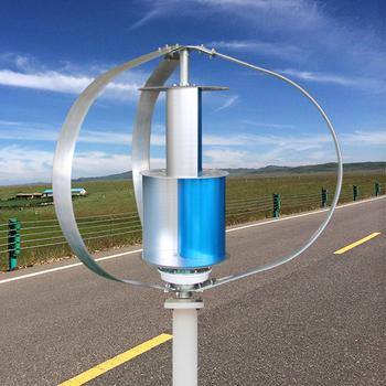 Model Q4 400w wind turbine wind turbine generator wind power generator,  View wind turbine, FT Product Details from Wuxi Feng Teng New Energy