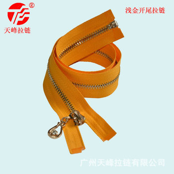 5#golden zipper Electroplatinglight gold metal open endlong zipper support custom madeany color