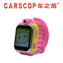 Kids gps watch with camera long distance app control