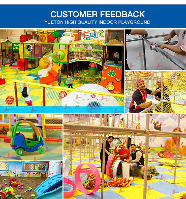Cheap Baby Commercial Mcdonalds Small Soft Indoor Playground