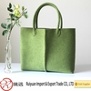 2016 Hot Selling Fashion Ladies Felt Handbag, Felt Shoulder bag, Felt Tote bag