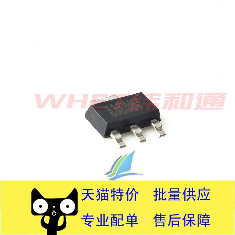 SPX1129M3-5.0 SOT223 LDO power management device transistor--WHTS3 IC Electronic Component
