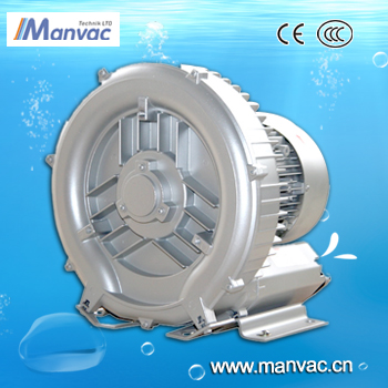 High grade steel 220v electric mini centrifugal blower regenerative blower for spray dryer
