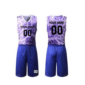 a237fd225be Reversible Basketball Uniform Manufacturer