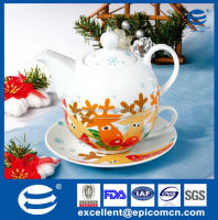 450cc grace tea set