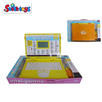 Kids Bilingual Educational Toy Desktop Computer, Learn & Play in English/Polish, 120 Fun Activities Games