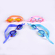 Animal fashion glasses optical frame funny swimming pool goggles silicone