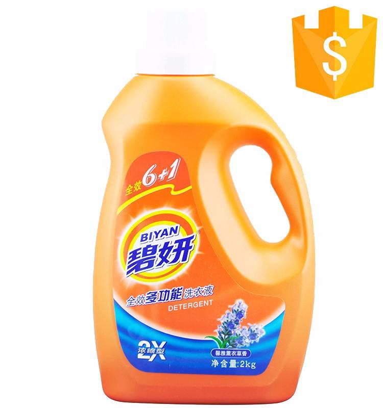 Oem Antifungal Best Hospital Grade Laundry Condensate Detergent