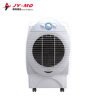 plastic injection cheap room air cooler mould mold maker