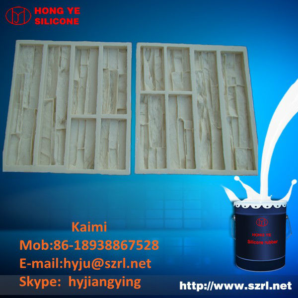 L quido rtv 2 de caucho de silicona molde de piedra for Caucho de silicona