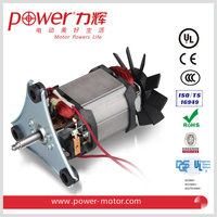 PU5442 AC blender motor home appliance parts