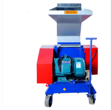 2019 heet verkoop <span class=keywords><strong>Plastic</strong></span> film Crusher/<span class=keywords><strong>Shredder</strong></span>/<span class=keywords><strong>plastic</strong></span> zak Grinder Machine