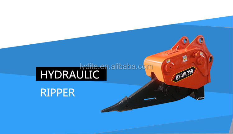 BEIYI export excavator vibro ripper price frequency ripper and excavator hydraulic vibrator breaker for sale