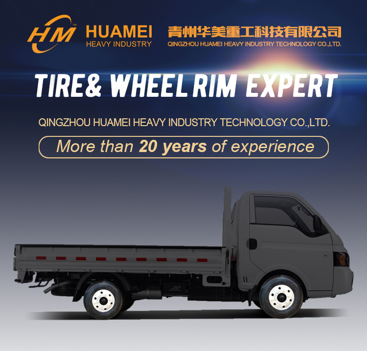 China Truck steel wheel rims 8.25x22.5 for truck tires 11R22.5 or 275/70R22.5