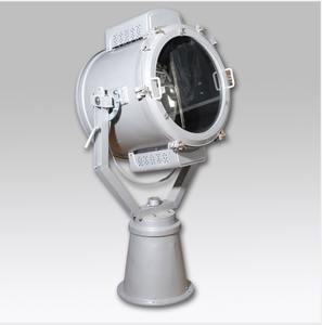 TZ1 1000W Adjustable Marine Search Light