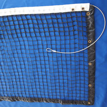 Full Size Tournament Tennis Net