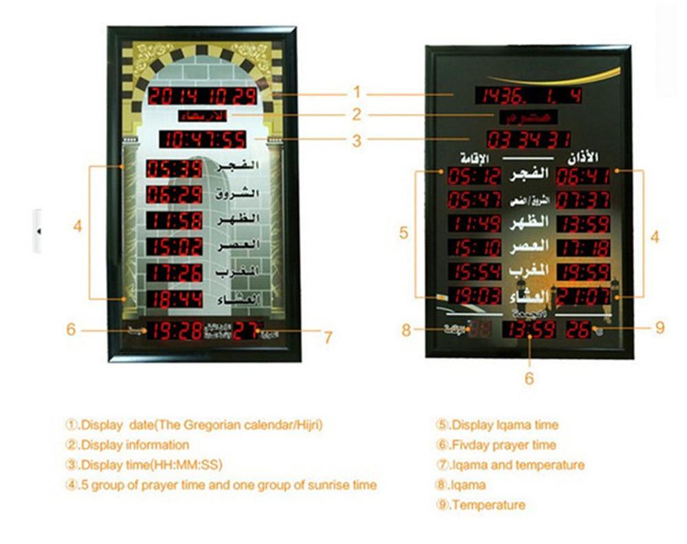 abc9661e5fc92 الديكور الأنيق تصميم الوقت والتاريخ وقت الصلاة الإسلامية ساعة-ساعات ...
