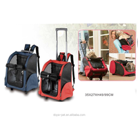 High Quality Wholesale Drawbar Box Pet Carrier with Wheels