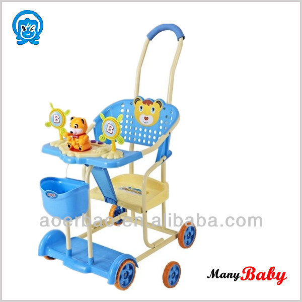 2015 Hot selling cheapest baby plastic trolley/trolley factoty