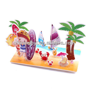 Children's Puzzle Tropical scenery puzzle