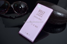 0.3MM Ultra Thin Slim Transparent soft TPU cover case For xiaomi mi3