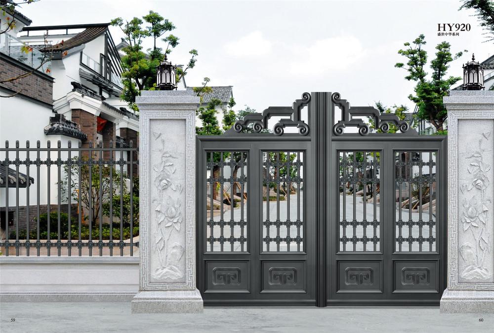 Hy 902 Unique Exterior House Gate Designs Buy Gate