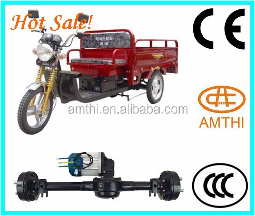 Chinese Hot Sale Products 3 Wheel Motorcycle Rear Axle,top quality motorized 3 wheel motorcycle,250CC motor tricycle,amthi