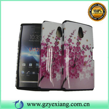 fancy design hard back cover for sony xperia p lt22i