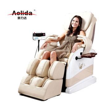 New japenese sex massage chair