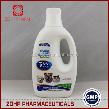 Antiseptic 2 Glutaraldehyde Liquid Disinfectant For Pakistan Poultry Farm