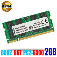 Brand ! Laptop Memory Ram SO-DIMM PC2-5300 DDR2 667 200PIN / PC2 5300 DDR 2 667MHz 200 PIN 2GB For Notebook Sodimm Memoria rams