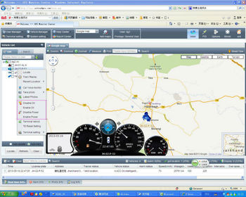 Vehicle Gps Tracker Imei Number Track Location Webb Based Gps Software With  Play Store App Free Download - Buy Gps Software,Phone Number Track