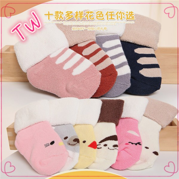 Factory Price 2017 Russia Hot Selling Baby Socks Wholesale