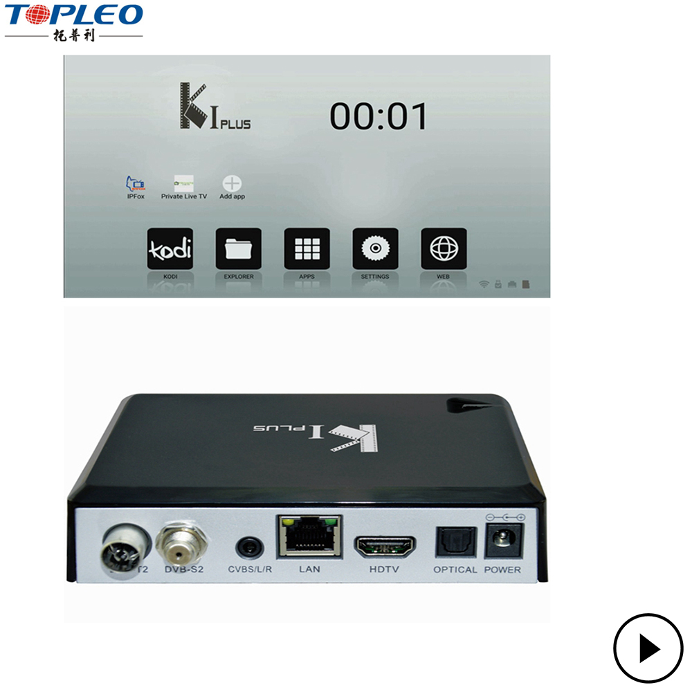avov tv box, avov tv box Suppliers and Manufacturers at Alibaba com