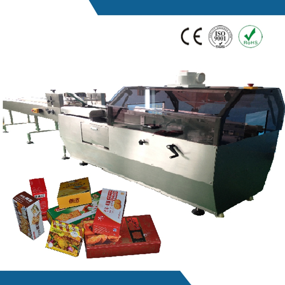 China made automatic high speed for small box gluing machine