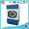 LJ Automatic and semi-auto Professional hotel washing machine commercial