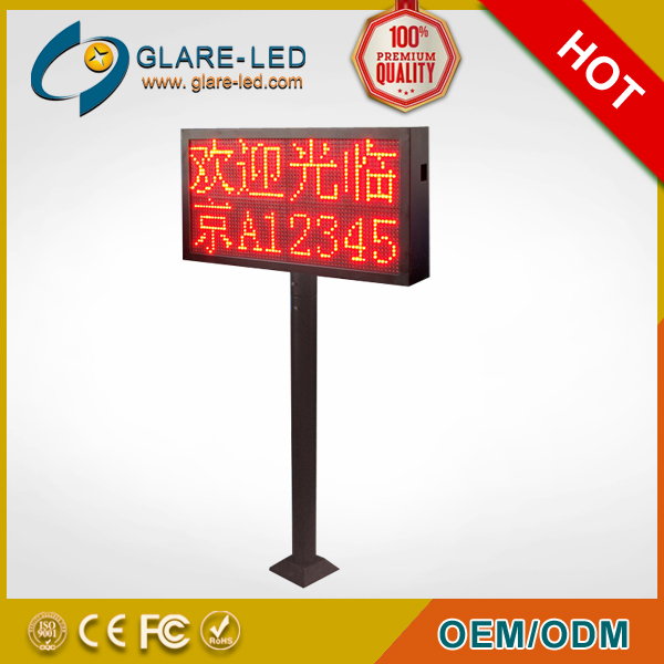 P10 RED/AMBER LED Car Park Signs outdoor ITS Dynamic Message Signs